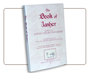 Aviso: ¡La Biblia Kadosh Israelita Mesiánica AGREGA libros a la Biblia, incluso este libro momón!