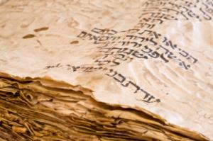 La Palabra de Dios en hebreo