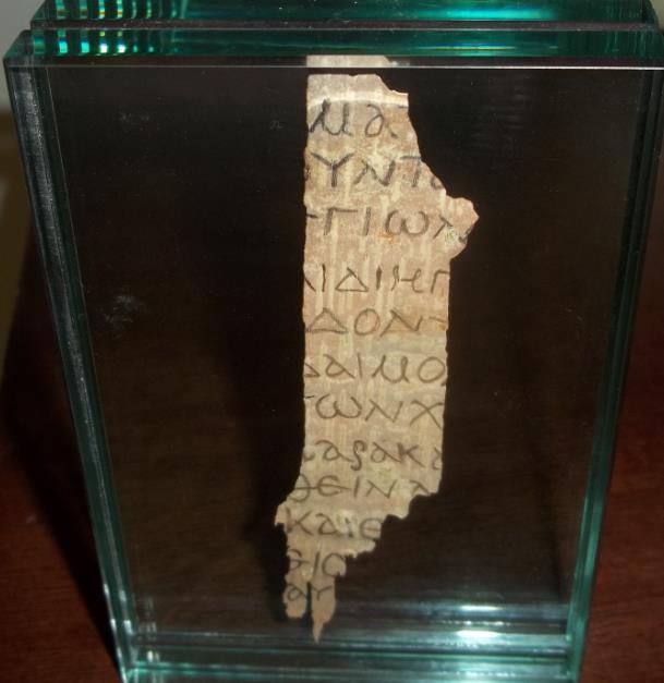 ucel evangelio de marcos u escrito en griego en el primer sigloud por gary s shogren ph d profesor de nuevo testamento seminario esepa san jos