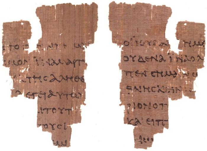 El papiro p52, del año 125 d. C., contiene unos versículos de Juan 18