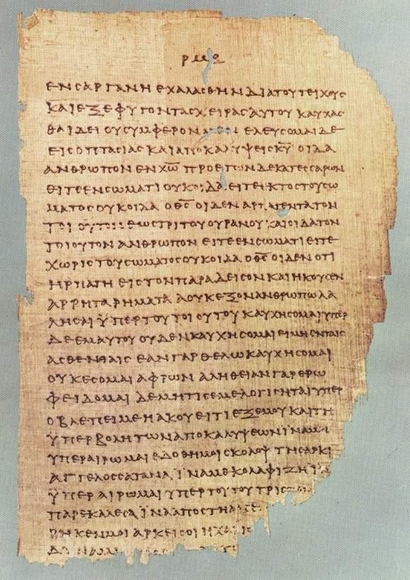 Una pagina del manuscrito p46, 2 Cor 11:33 a 12:9. 200 d. C.