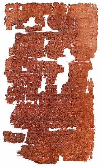 """Una copia del llamado """"Evangelio de Judas"""""""
